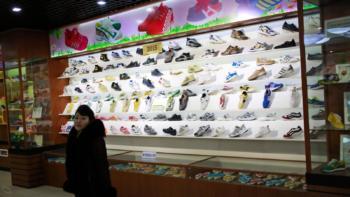 Sneakers North Korea 2
