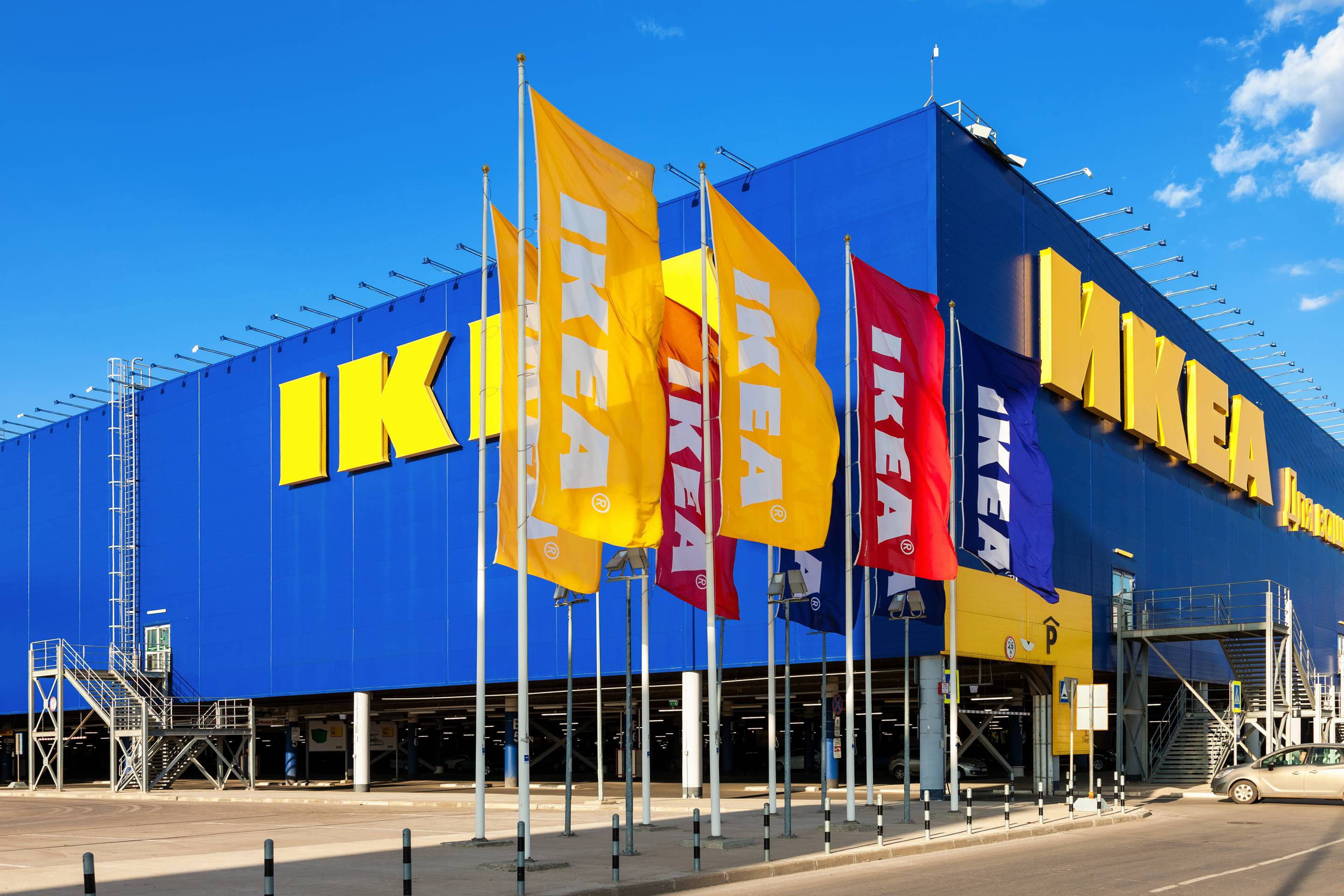 ikea-third-party-retail-websites-e1513609708935