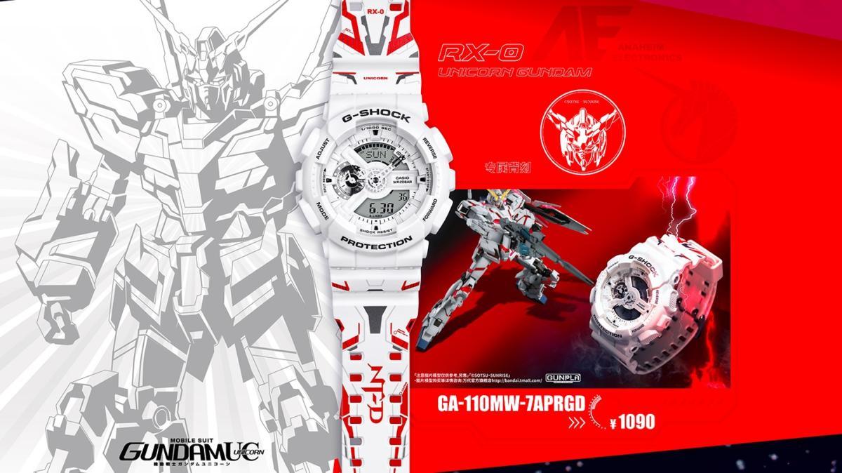 Gundam 3