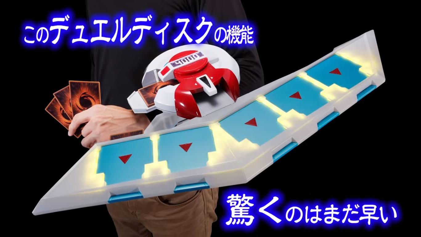 Yu Gi Oh Deck