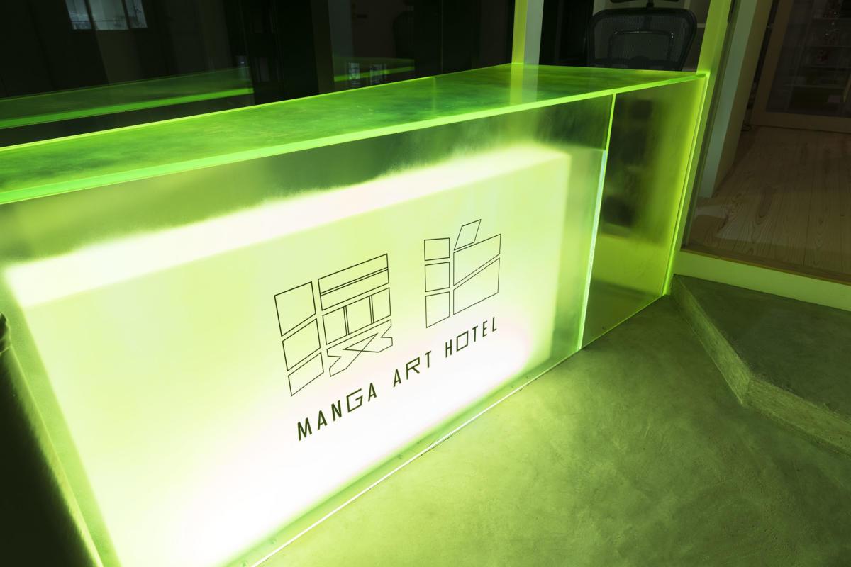 mangahotel:vckt4