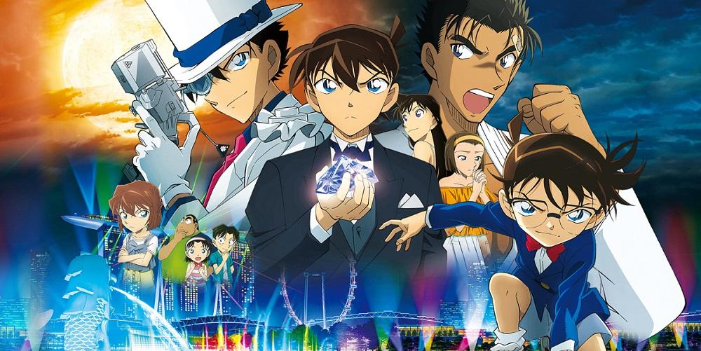 Detective Conan Cover