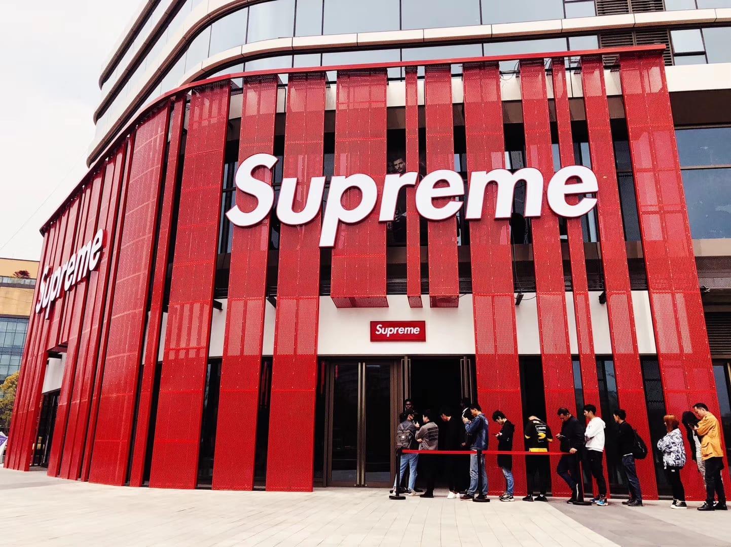 Fake Supreme 1