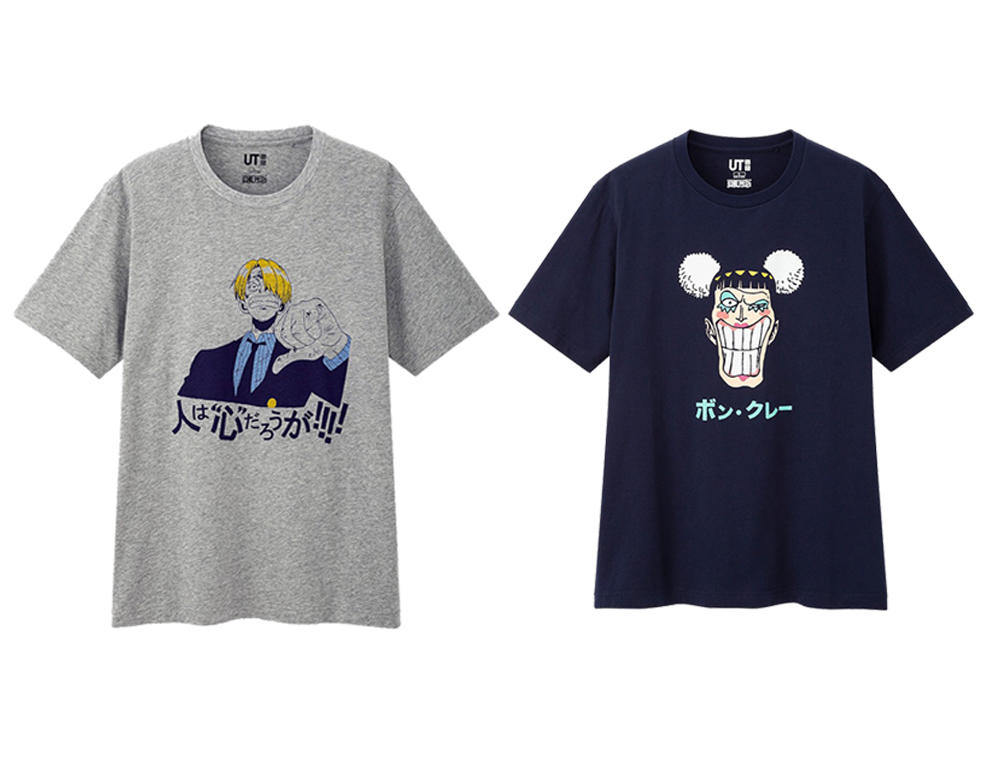 One Piece x Uniqlo vckt