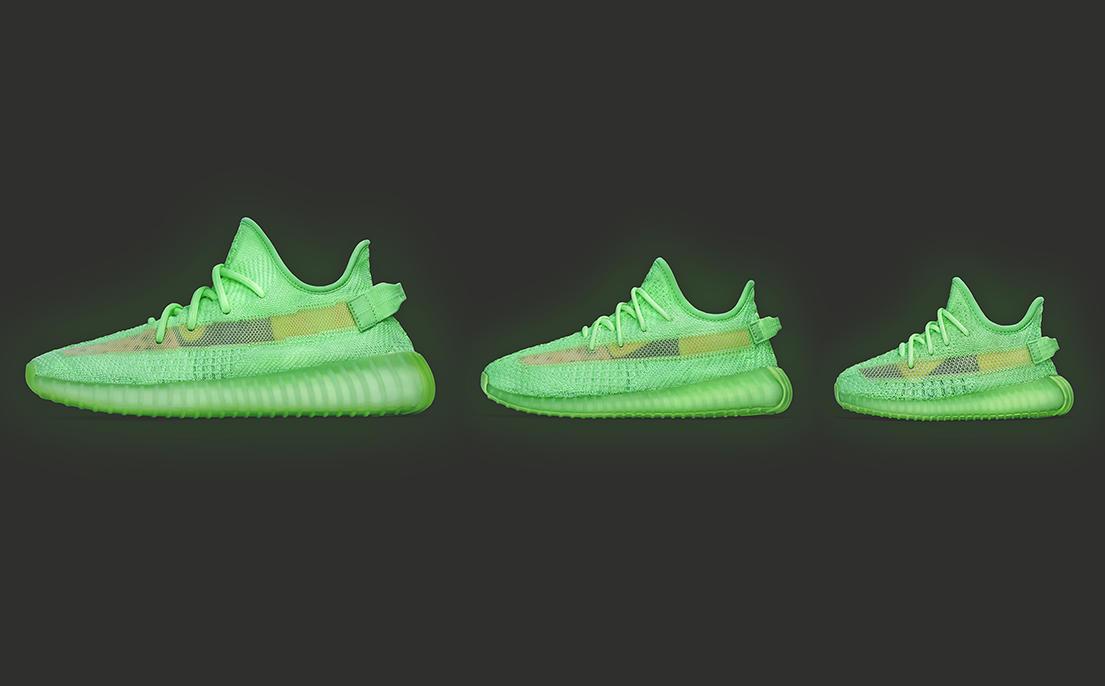 Yeezy Glow Cover