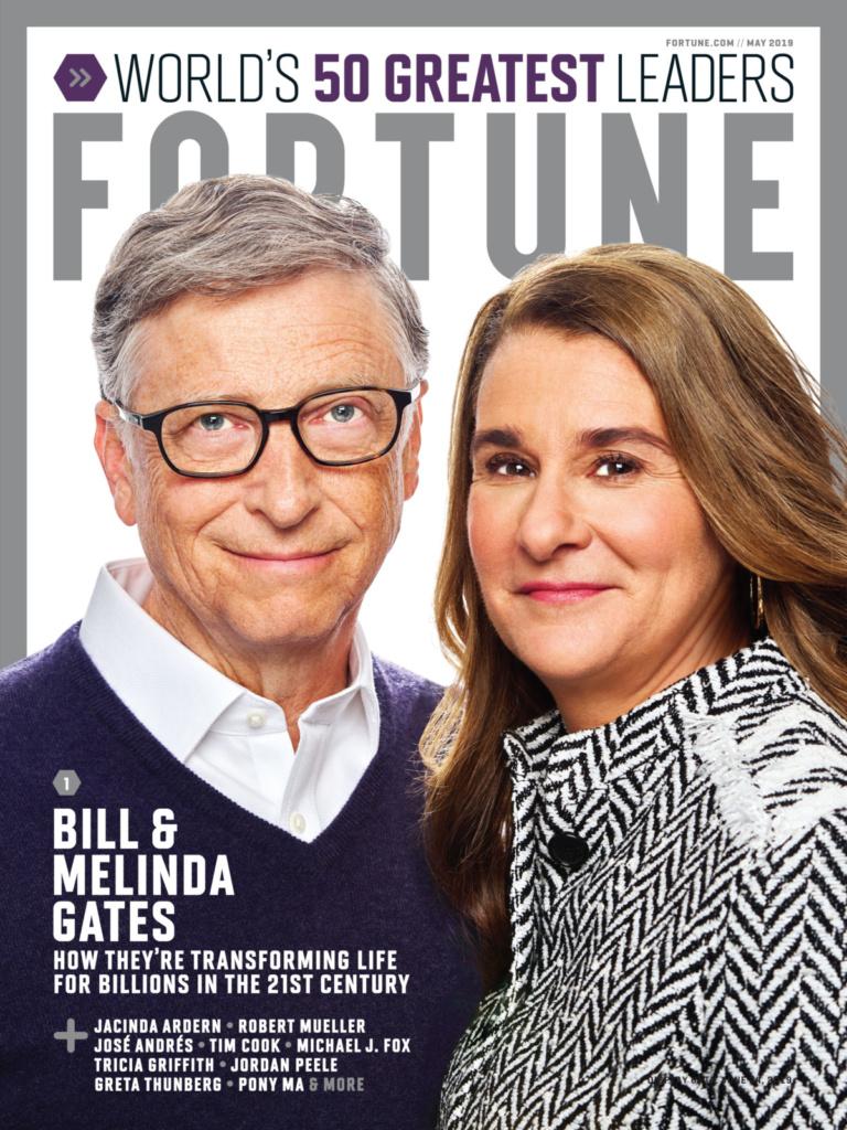majalah fortune vckt
