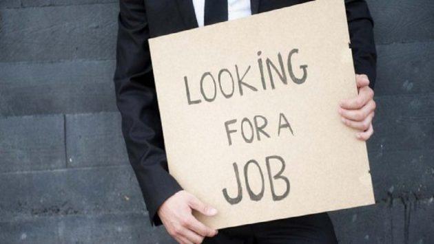 gagal cari-kerja oh bulan