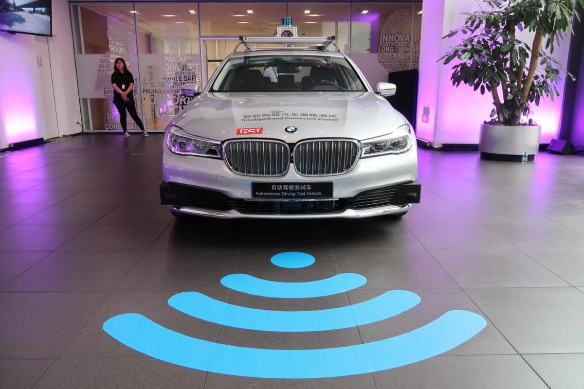 BMW_Tencent_Computing_Centre_China