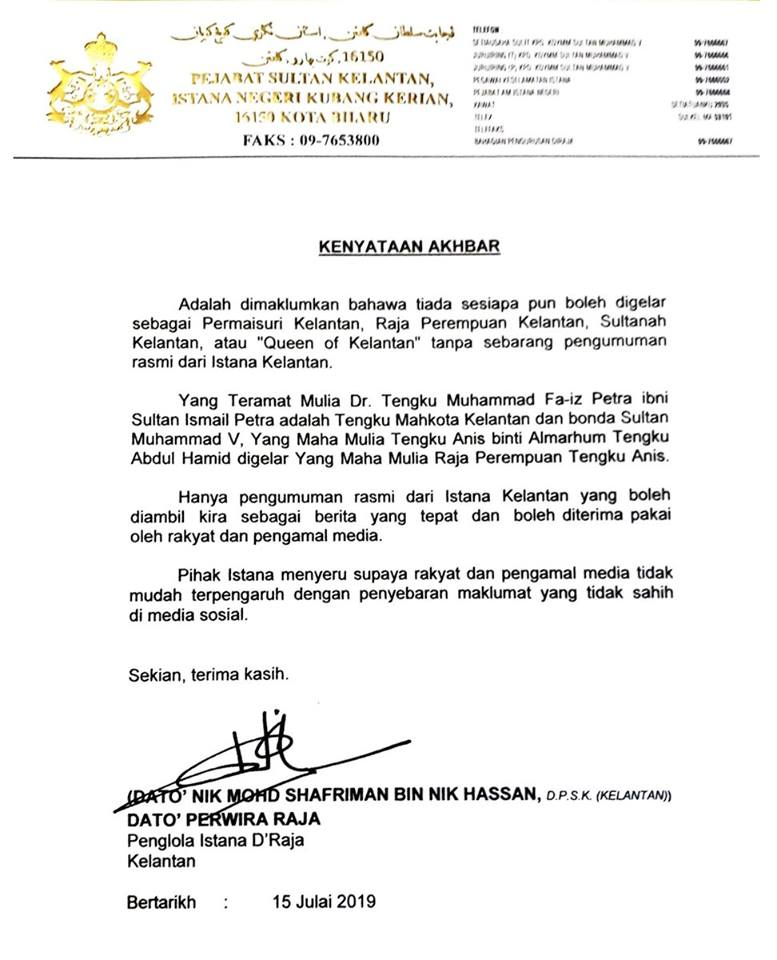 Photo Istana Kelantan