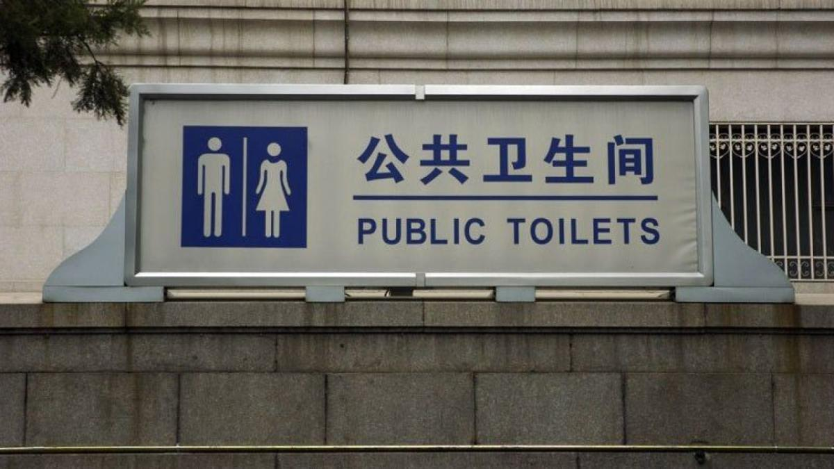 public-toilets-china_cropped