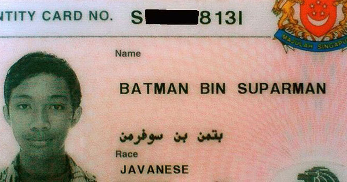 Batman Suparman