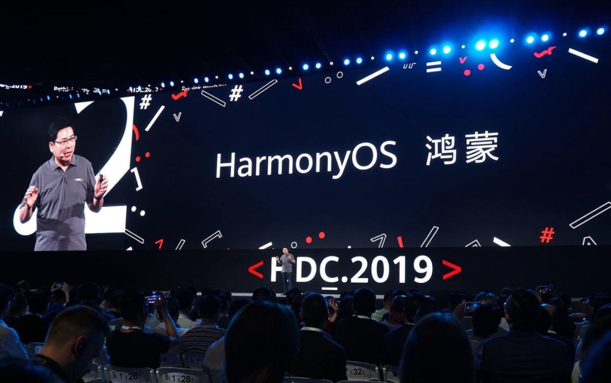 HWC 2019 Harmony OS