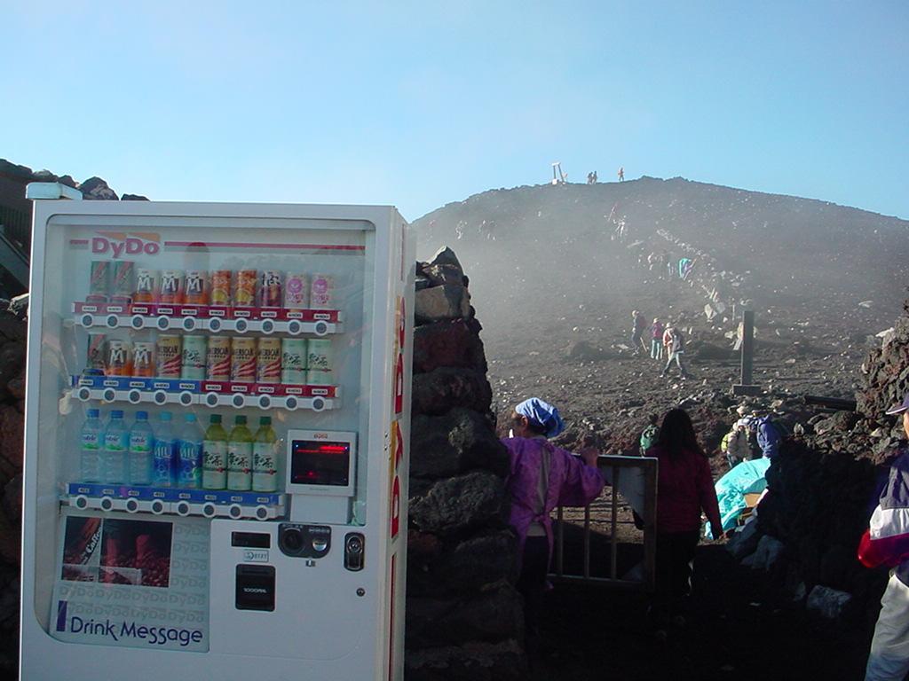 Mount Fuji Vending