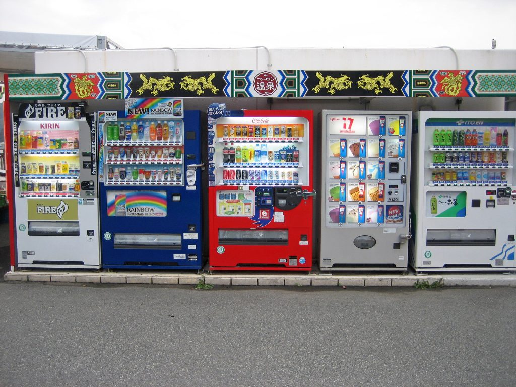 Vending-Machine-@-mesin-layan-diri-Japan-1024×768