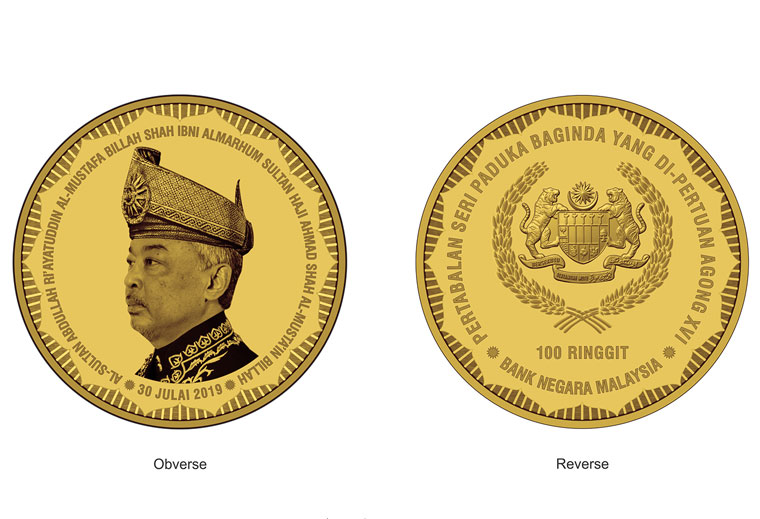 coins-thumbnail