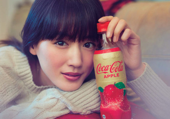 coca-cola-japan-apple-coke-drinks-new-limited-edition-world-first-flavour-flavor-1
