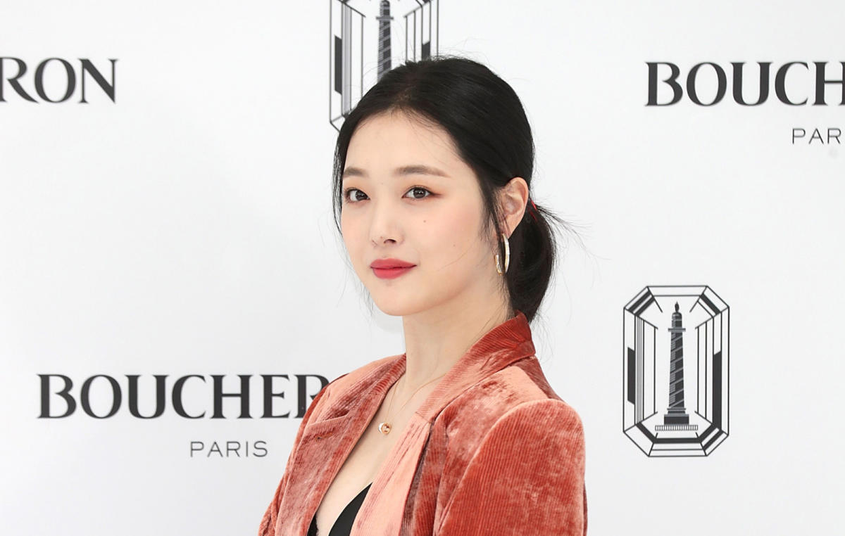 BOUCHERON 160th Anniversary 'Experience Boucheron' Pop-Up Store Open – Photocall