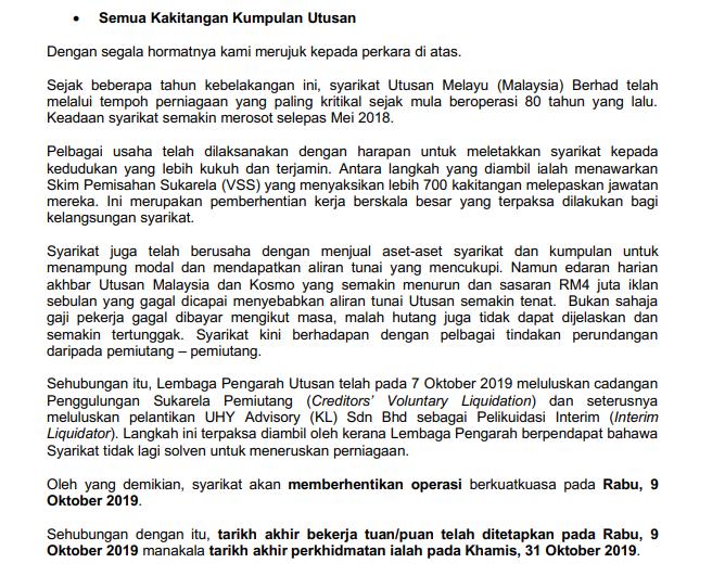 Memo Utusan Melayu