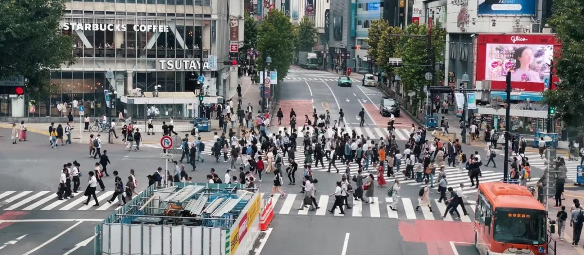 Tokyo iPhone 11 Pro
