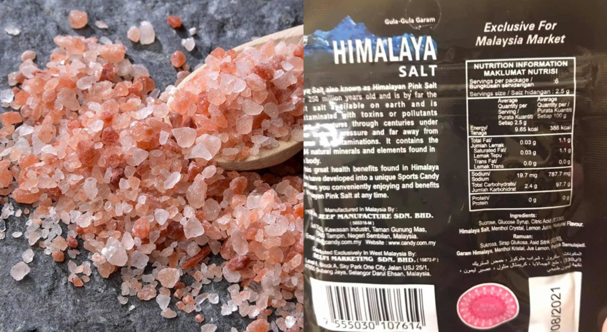 himalaya salt cover
