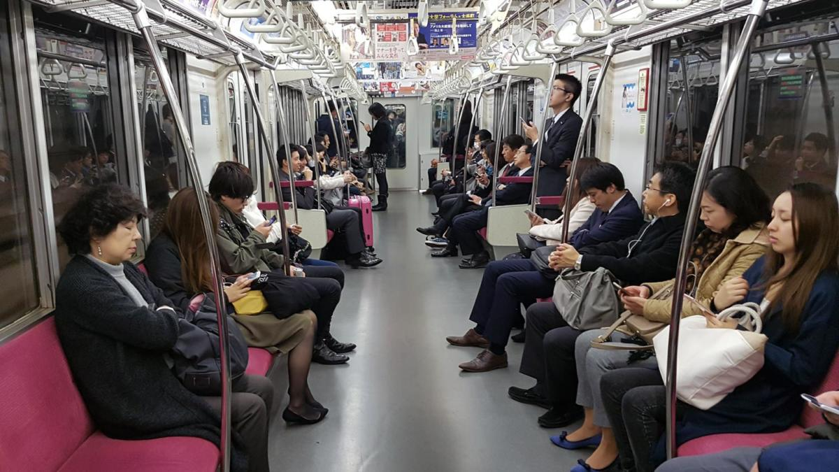 Jepun-Keretapi