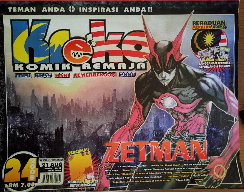 Kreko cover