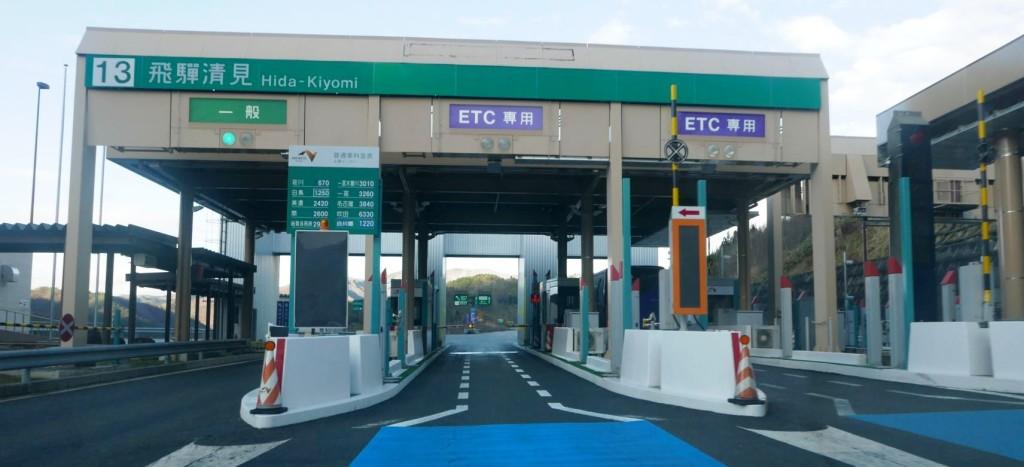 etc-toll-1024×467