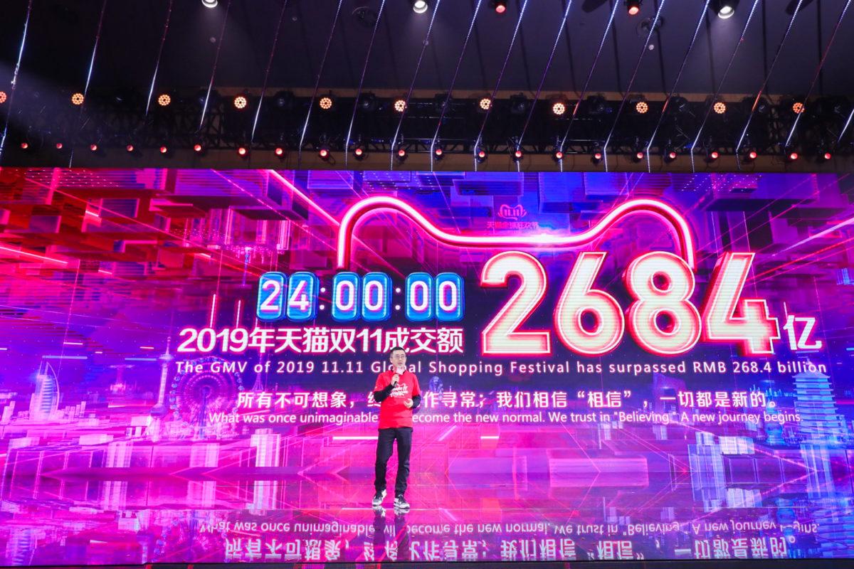 jiang_fan-e1573536145651