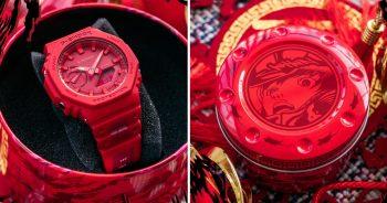 G-Shock-CNY