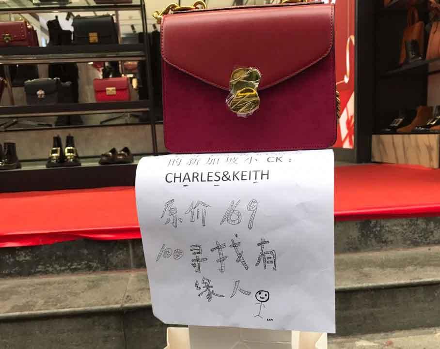 weibo-cherrls