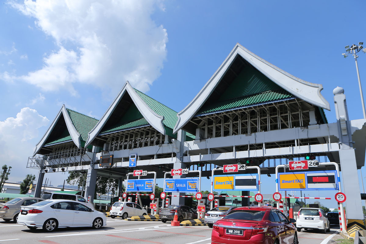 PLUS_toll_plaza_Penang_Bridge