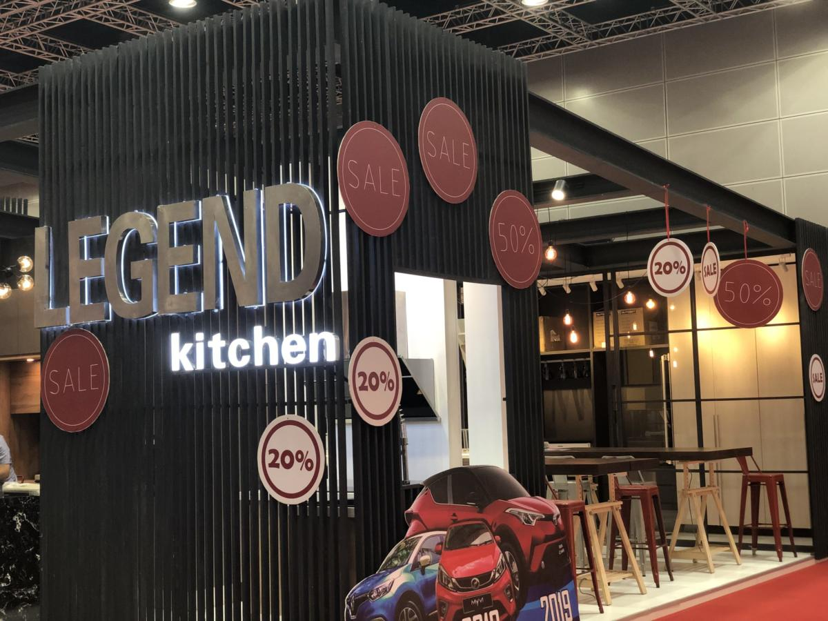 (H)Legend Kitchen
