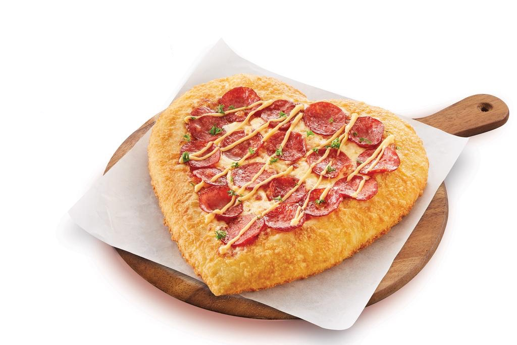 Photo 1 – Pizza Heart Beef Pepperoni-2