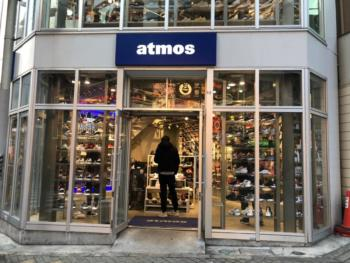 Atmos cover