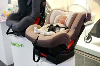 Daiichi First 7 Plus Car Seat – Copy