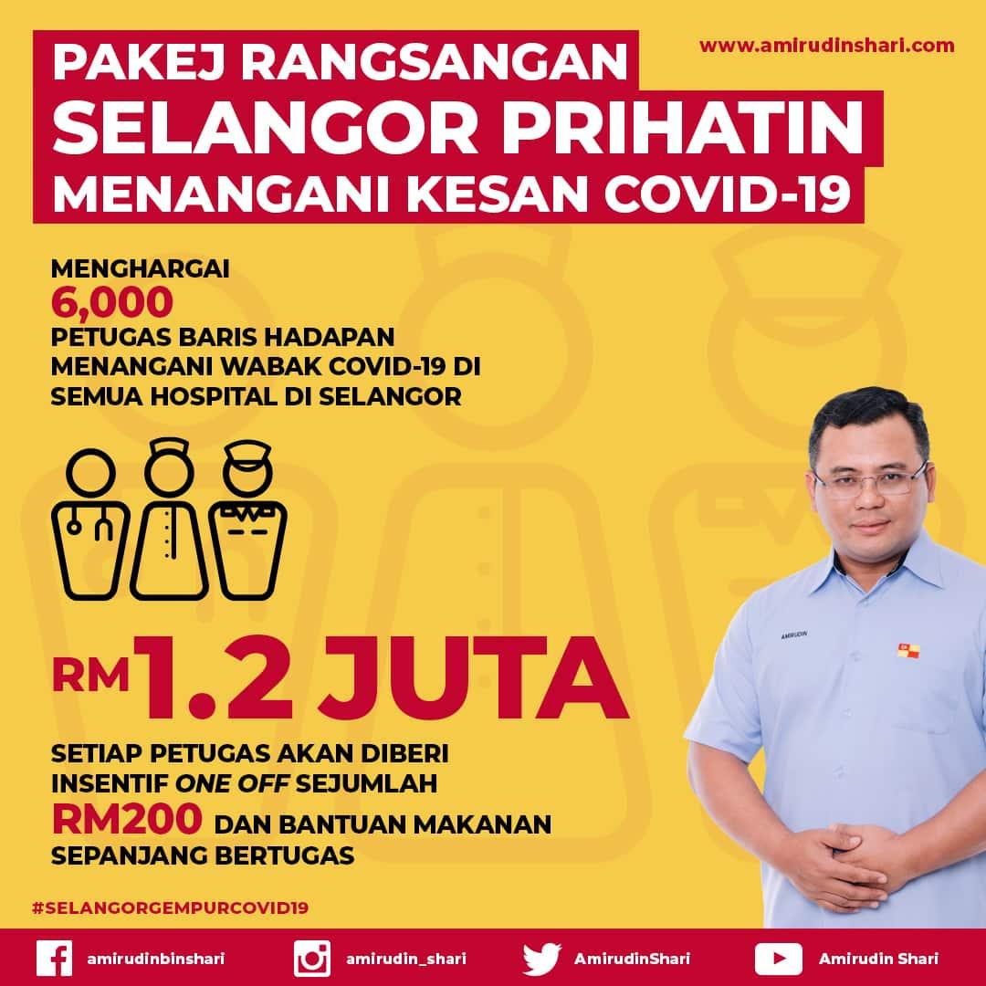 Selangor Pri 1