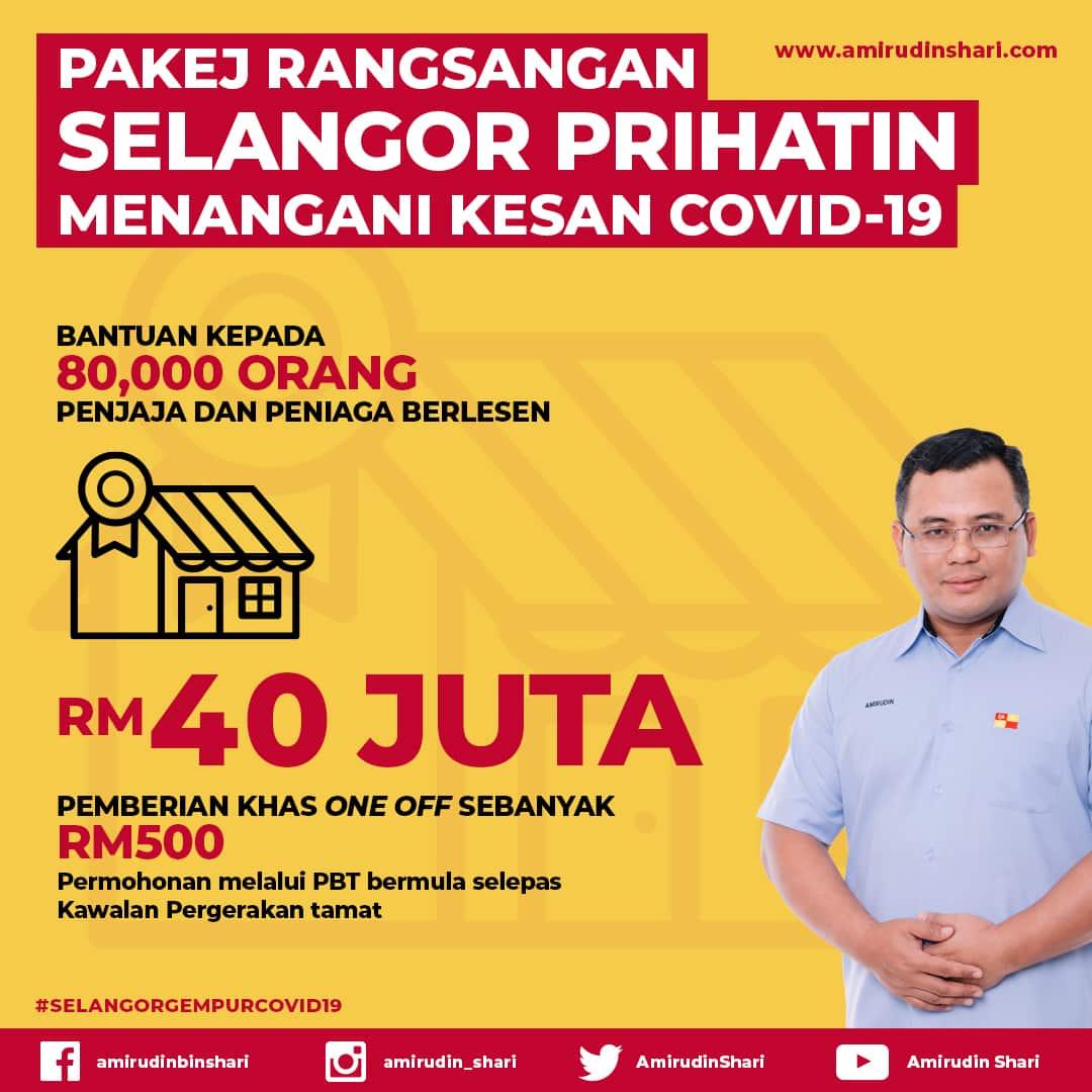 Selangor Pri 2