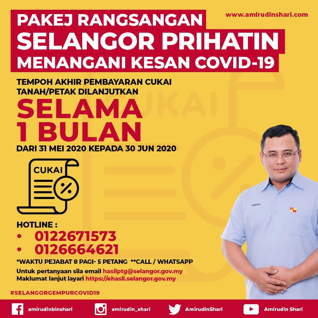 Selangor Pri 7