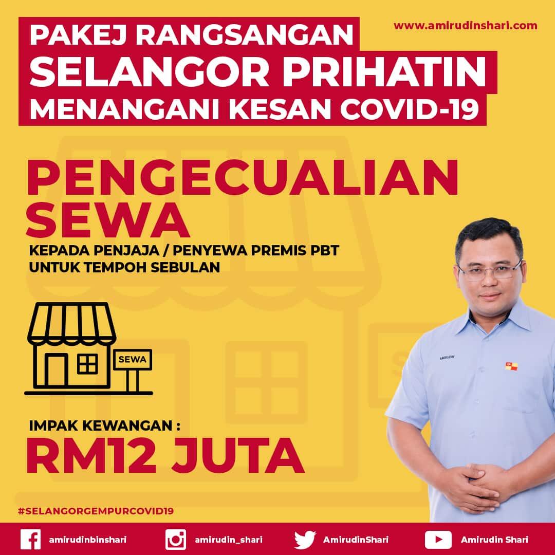 Selangor Pri 9
