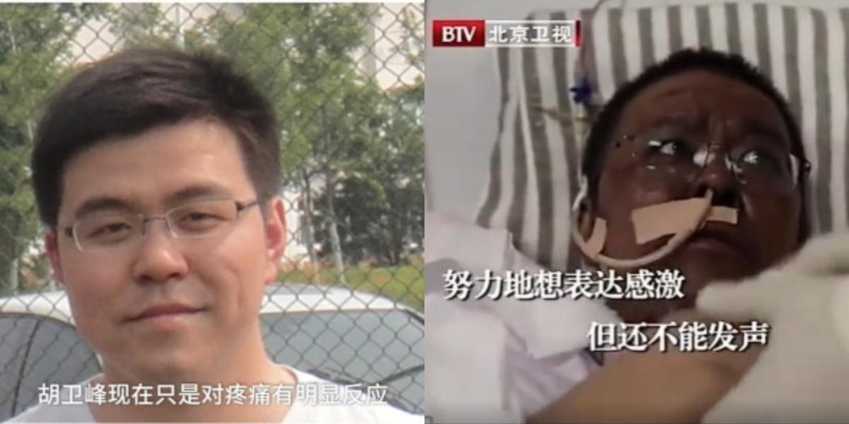 Doctor 2 Wuhan COVID-19