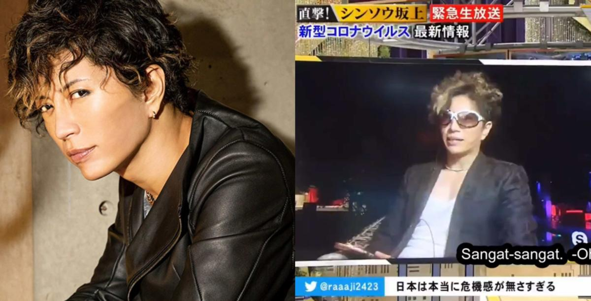 Gackt Cover