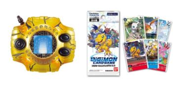 digivice cover