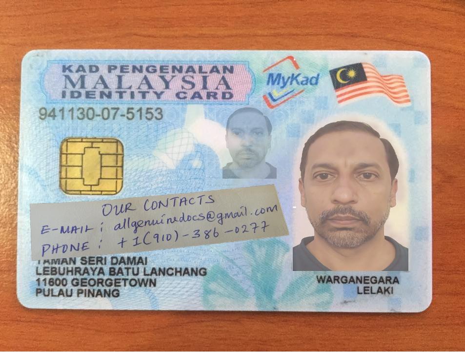 Malaysian-ID-Card