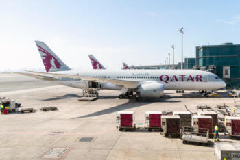 Hamad International Airport. It is the hub for national carrier Qatar Airways and the international airport.