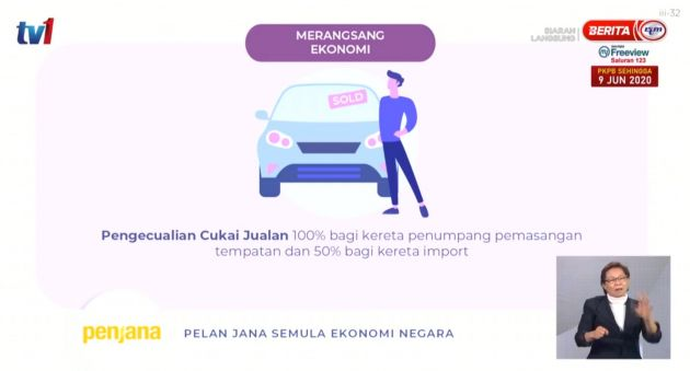 PENJANA-car-sales-tax-exemption-1-630×339
