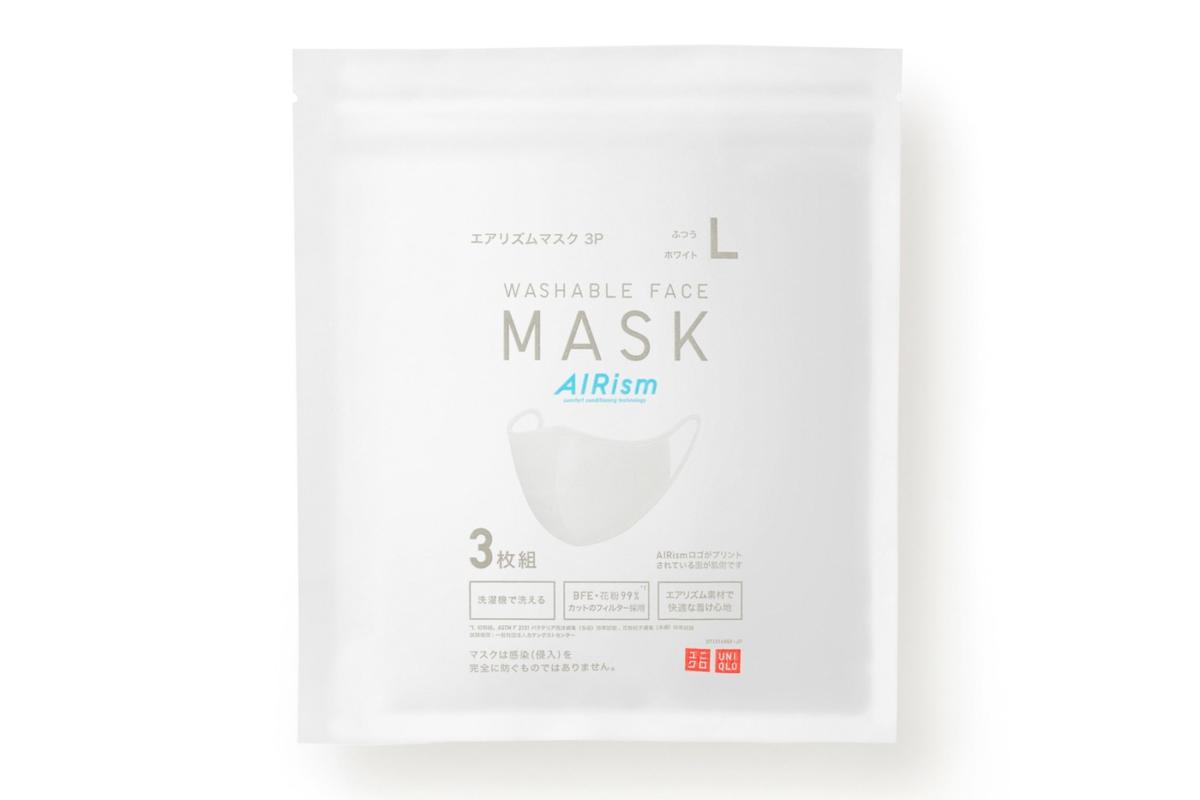 Uniqlo Mask
