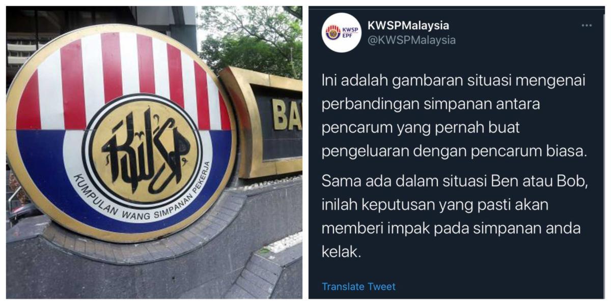 KWSP perbandingan