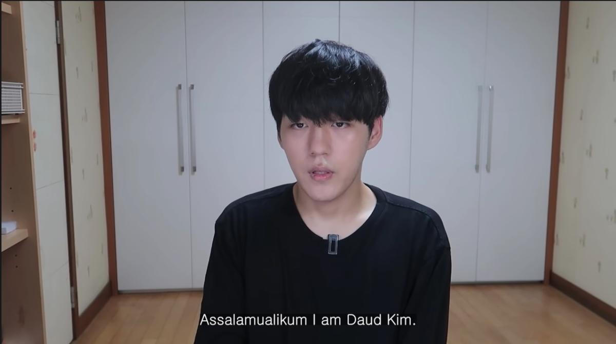 Daud Kim