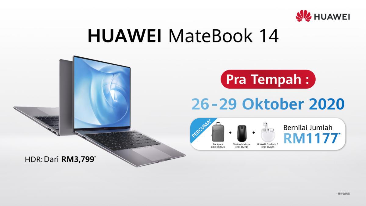 MateBook14 only BM