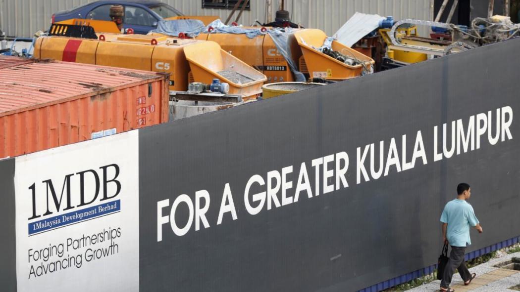 20181122N-1MDB-sign-Reuters-1050×591